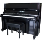 "Hardman 46"" Upright Piano Metropolitan Series -  #R118"